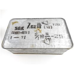 7.62 AMMO IN SPAM CAN