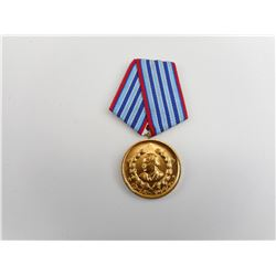 BULGARIAN LONG SERVICE IN INTERNAL MINISTRY 3RD CLASS MEDAL AND RIBBON