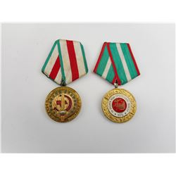 BULGARIAN MILITARY MEDALS