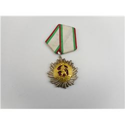 BULGARIAN ORDER OF PEOPLE'S REPUBLIC MEDAL WITH RIBBON
