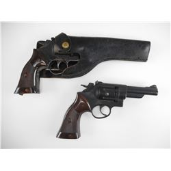 CROSSMAN ARMS PELLET GUNS