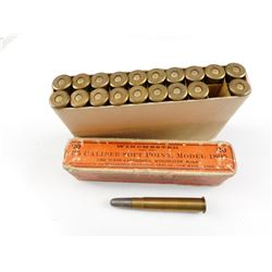 WINCHESTER .35 CAL SOFT POINT MODEL 1895 AMMO
