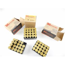 HORNADY 480 RUGER AMMO, BRASS CASES