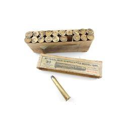 .40-70 CALIBER WINCHESTER MODEL 1886 AMMO