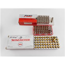 38 SPECIAL, 40 S&W, 357 MAG RELOADED AMMO