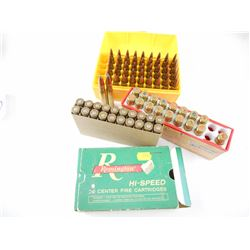 .223, 38 WHELEN, 6MM RELOADED AMMO