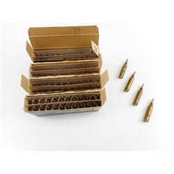 243 WIN RELOADED AMMO