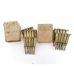 WWII 6.5 X 50 JAP AMMO ON STRIPPER CLIPS