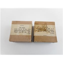 YUGO MILITARY 9MM LUGER AMMO DATED 1949/50