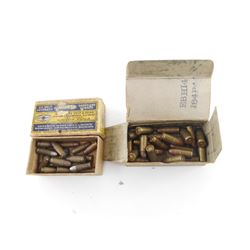 ASSORTED CIL COLT AUTOMATIC AMMO