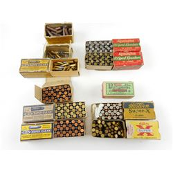 22 LONG RIFLE/WRF ASSORTED AMMO