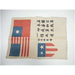 WWII TYPE AMERICAN/CHINESE BLOOD CHIT