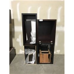 ASSORTED ESPRESSO DISPLAY/OPEN BOX KITCHEN CABINET PARTS