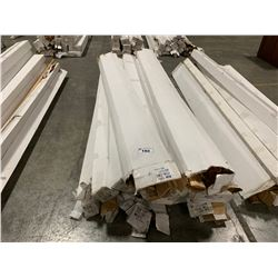 "LOT OF ASSORTED ""MAPLE"" MOULDING/TRIM"