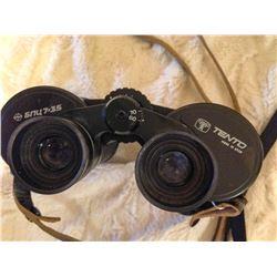Tento USSR Binoculars, Case & Accessories