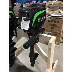 LEHR PROPANE POWERED 2.5HP OUTBOARD MOTOR