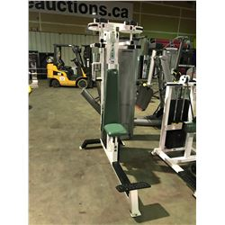 ATLANTIS P-156 COMMERCIAL SEATED CHEST / SHOULDER MACHINE