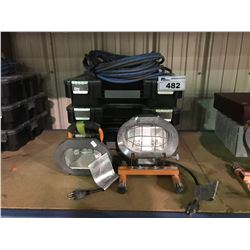 2 HDX WORKLIGHTS & EXTENSION CORD AND 3 PORTABLE ORGANIZERS WITH HARDWARE