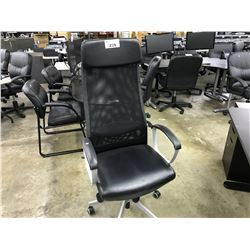BLACK MESH HI-BACK EXECUTIVE CHAIR