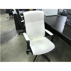 BLACK AND WHITE HI-BACK EXECUTIVE CHAIR