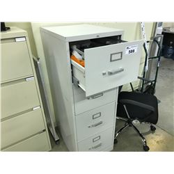 GREY 4 DRAWER VERTICAL FILE CABINET AND MISC. SUPPLIES