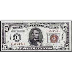 1934 $5 Hawaii WWII Emergency Issue Federal Reserve Note