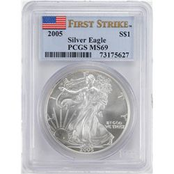 2005 $1 American Silver Eagle Coin PCGS MS69 First Strike