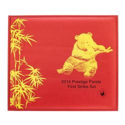 2014 Prestige China Panda Gold Coin Set PCGS MS70 First Strike