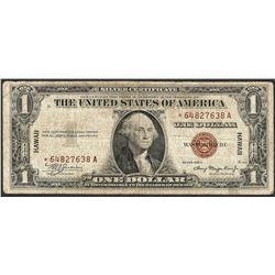 1935A $1 Hawaii WWII Emergency Issue Silver Certificate STAR Note