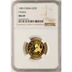 1985 China 25 Yuan Panda 1/4 oz. Gold Coin NGC MS69