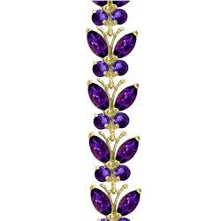 Genuine 16.5 ctw Amethyst Bracelet Jewelry 14KT White Gold - REF-179N2R