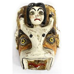 Vintage Mexican Carved Wood Mask