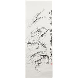 Zhao Budong 20th C. Chinese Ink Shrimp Scroll