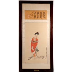 Chinese Watercolor, Pen and Ink Framed Artwork from the School of Nursing at the National Defense Me