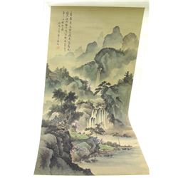 Japanese Landscape Water Color on Asian Paper / Linen  #61230