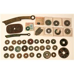 Ancient Chinese Coin Collection  #110612
