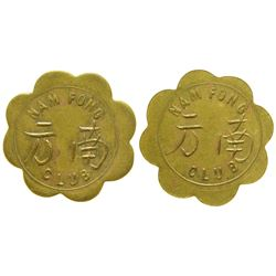 Nam Fong Club Brothel Token  #104135