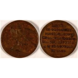 1821 Independence of the Empire Bronze Medal  #110974