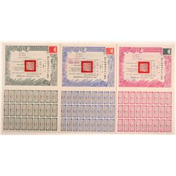China 29th Year Military  Supply Bond Suite  #106479
