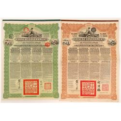 Chinese Gold Loan Bonds for Russian Rubles and French Francs  #106578