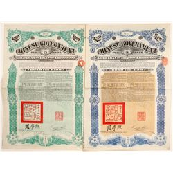 Chinese Government $20, $100 Gold Loan Bonds, 1912  #106475