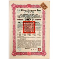 Chinese Government Bond  #106529