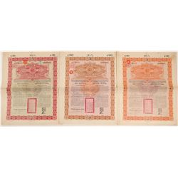 Chinese Imperial Govt Gold Bonds of 1898  #106478