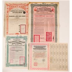 Chinese Railroad Bonds (4 different)  #106577