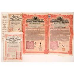 Chinese Railroad Bonds- Four  #106575