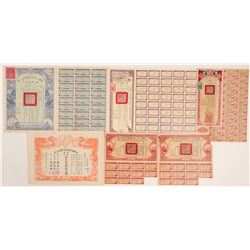 Five Chinese Bonds  #106573