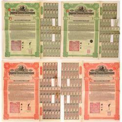 Four Hukuang Railways Bonds, 1911  #106571
