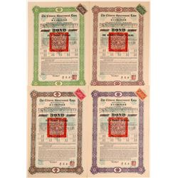 Suite of Chinese Government Loan Bonds, 1912-1918  #106476