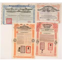 Chinese Railroad Bonds (4)  #106574