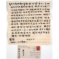 Chinese Letter Correspondence   #63856